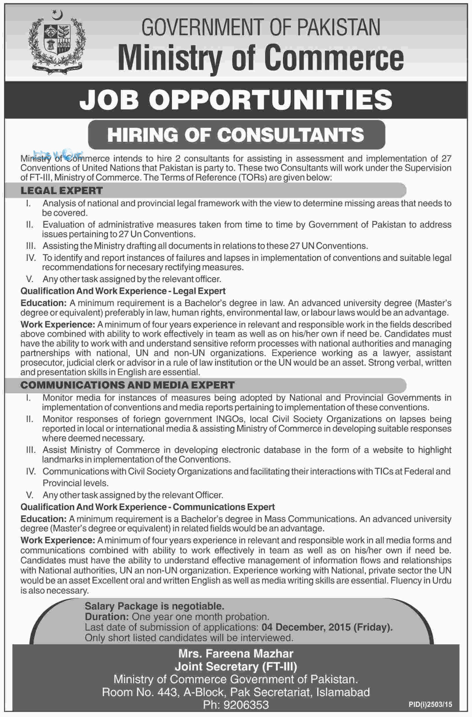 ministry of commerce jobs opportunities for consultant posts jang minitry of commerce josb advertisement