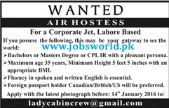 air hostess jobs in pakistan 2016 for corporate jet company jobsworld jobs as a hostess