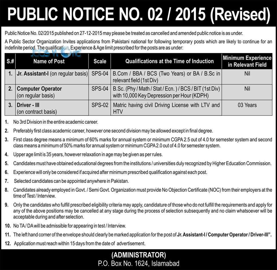 p o box no islamabad jobs new notice jobsworld 1624 islamabad jobs 2016 new notice jobsworld