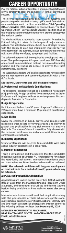 Pia jobs 2016 chief operating officer latest advertisement jobsworld - Chief operating officer jobs ...