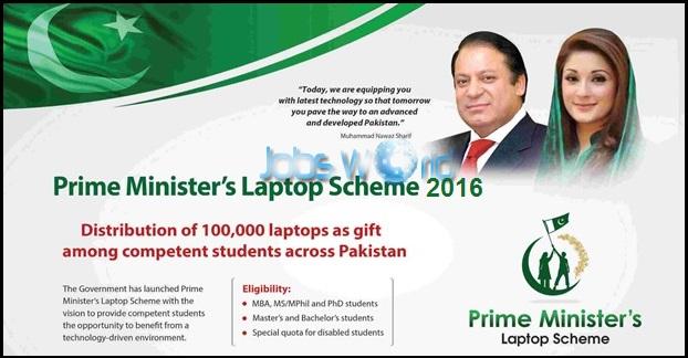 PM Laptop Scheme 2016 Phase-III Online Registration