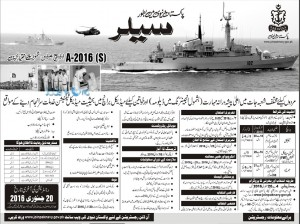 Pakistan Navy Sailor Batch A-2016 (S) Online Registration