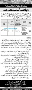 Wapda Chashma (Hydel) Jobs 2016 Latest
