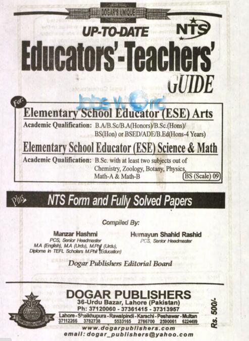 NTS Test Preparation Books Educators Teachers ESE SESE SSE