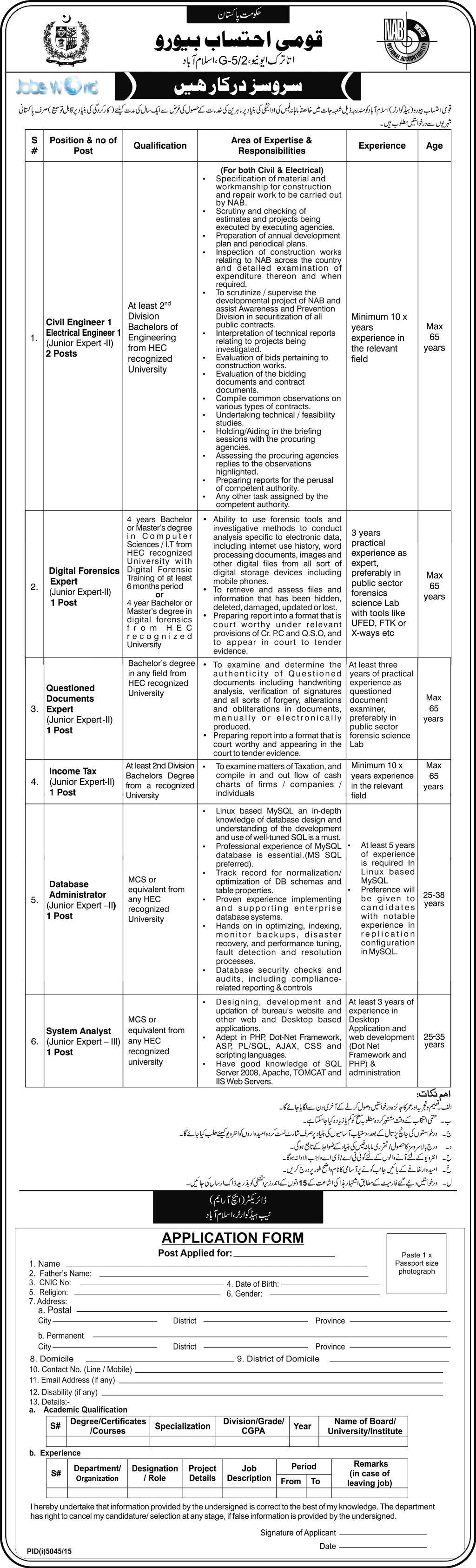 nab jobs for 2016 application form national nab jobs for 2016 application form national accountability bureau