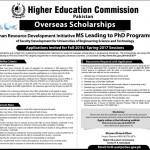 HEC Overseas Scholarship 2016