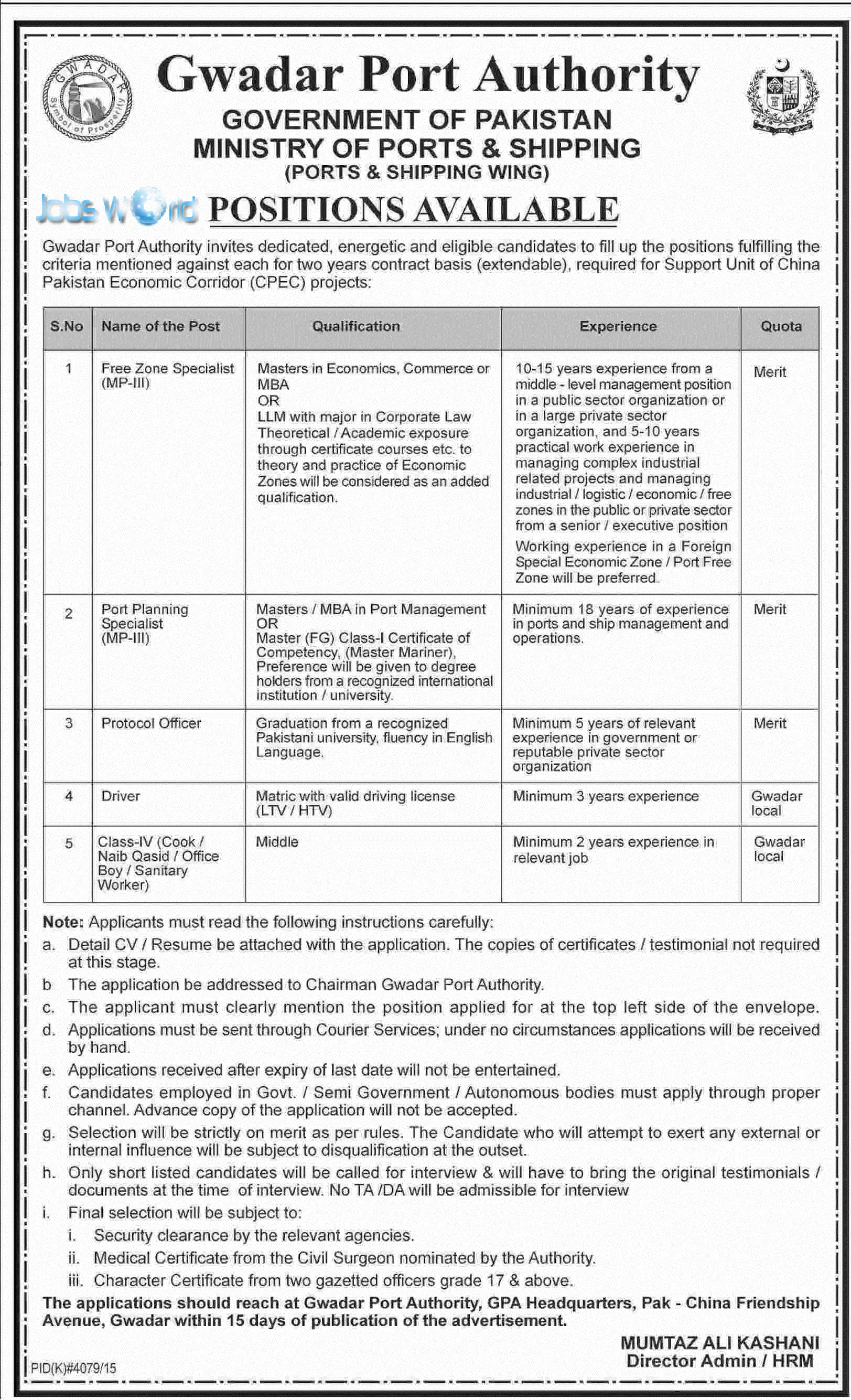 gwadar port authority jobs 2016 ministry of ports shipping gwadar port authority jobs 2016 ministry of ports shipping jobsworld