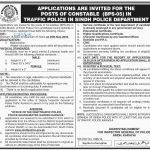 Sindh Traffic Police Jobs 2016