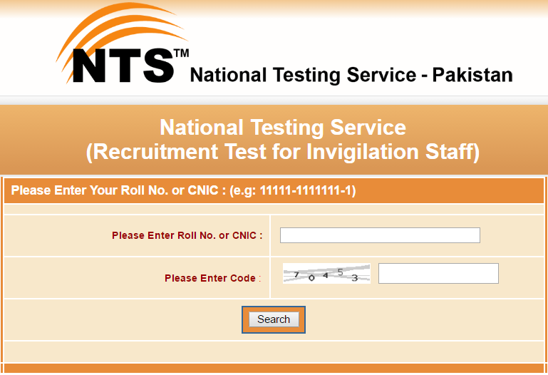 nts test result jobs2016
