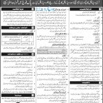 Join Pakistan Army As Medical Cadet 2016 Commission Officer