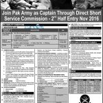 Join Pakistan Army Education Corps Commission 2016 Online Registration