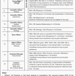 Hr1384.com.pk Jobs 2016 Apply Online Public Sector Organization