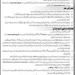 Pakistan Railways Jobs 2016 August NEEF Application Form
