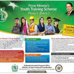 prime-minister-youth-training-scheme-2016