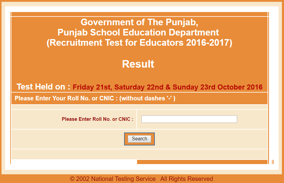 educators-nts-test-result-2016