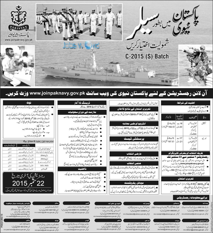 Join Pakistan Navy as Sailor in Batch C-2015 www.joinpaknavy.gov ...
