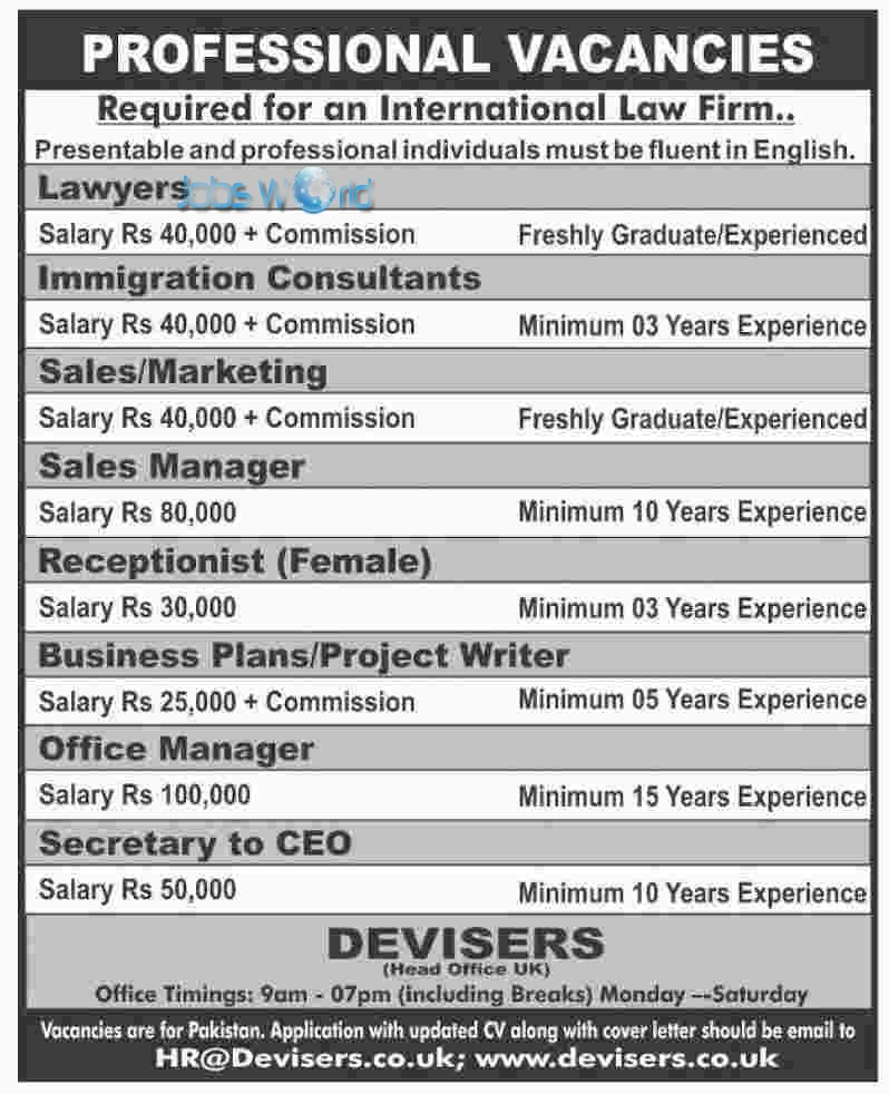 International Law Firm Jobs For Lawyers, Secretary