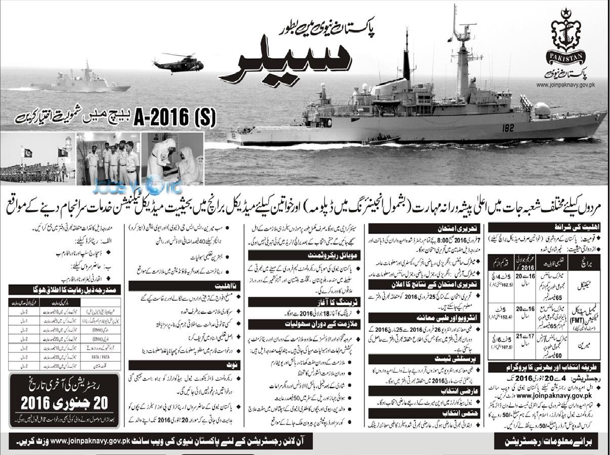 Join Pakistan Navy as Sailor A-2016 (S) Batch Registration -JobsWorld