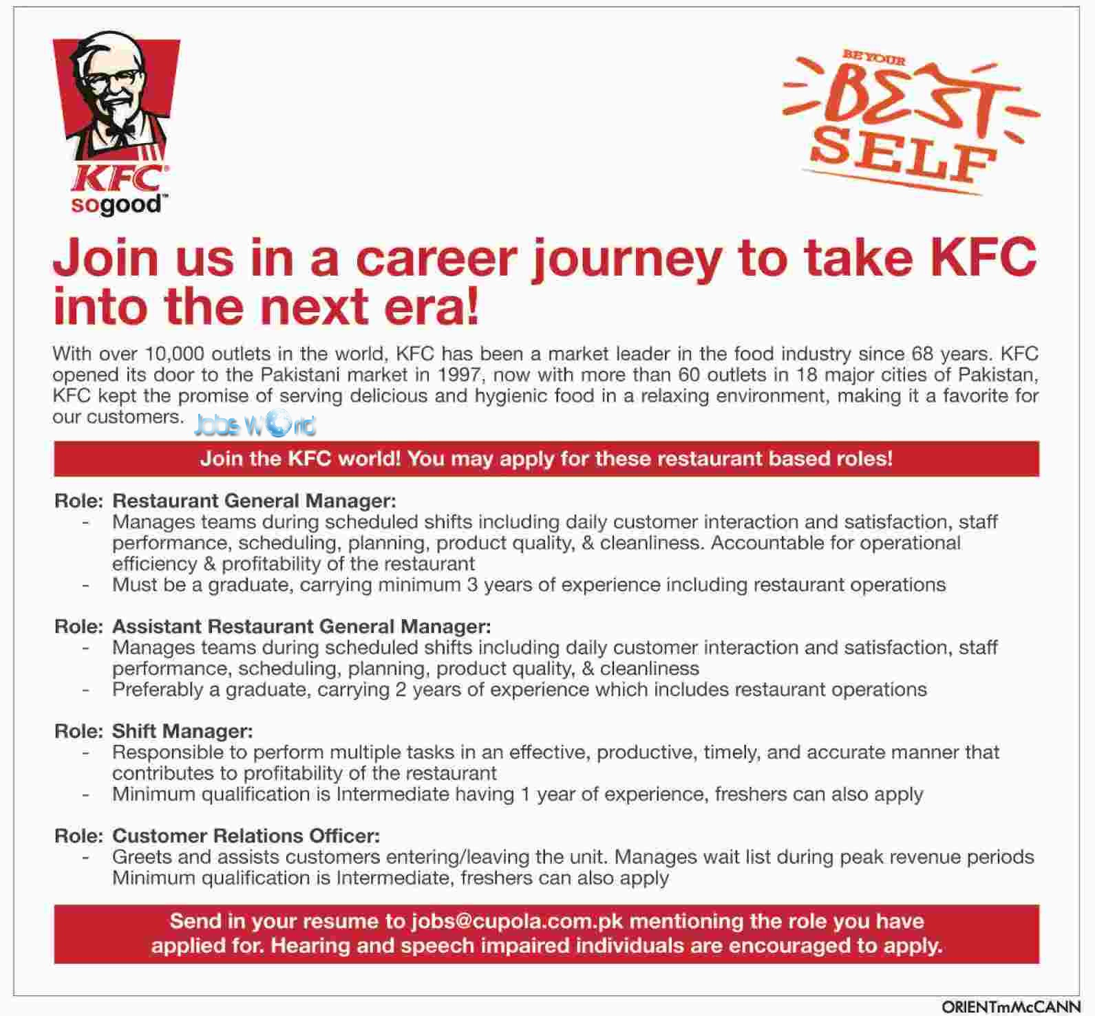 KFC Jobs Opportunity for 2016 In Pakistan Apply Online ...
