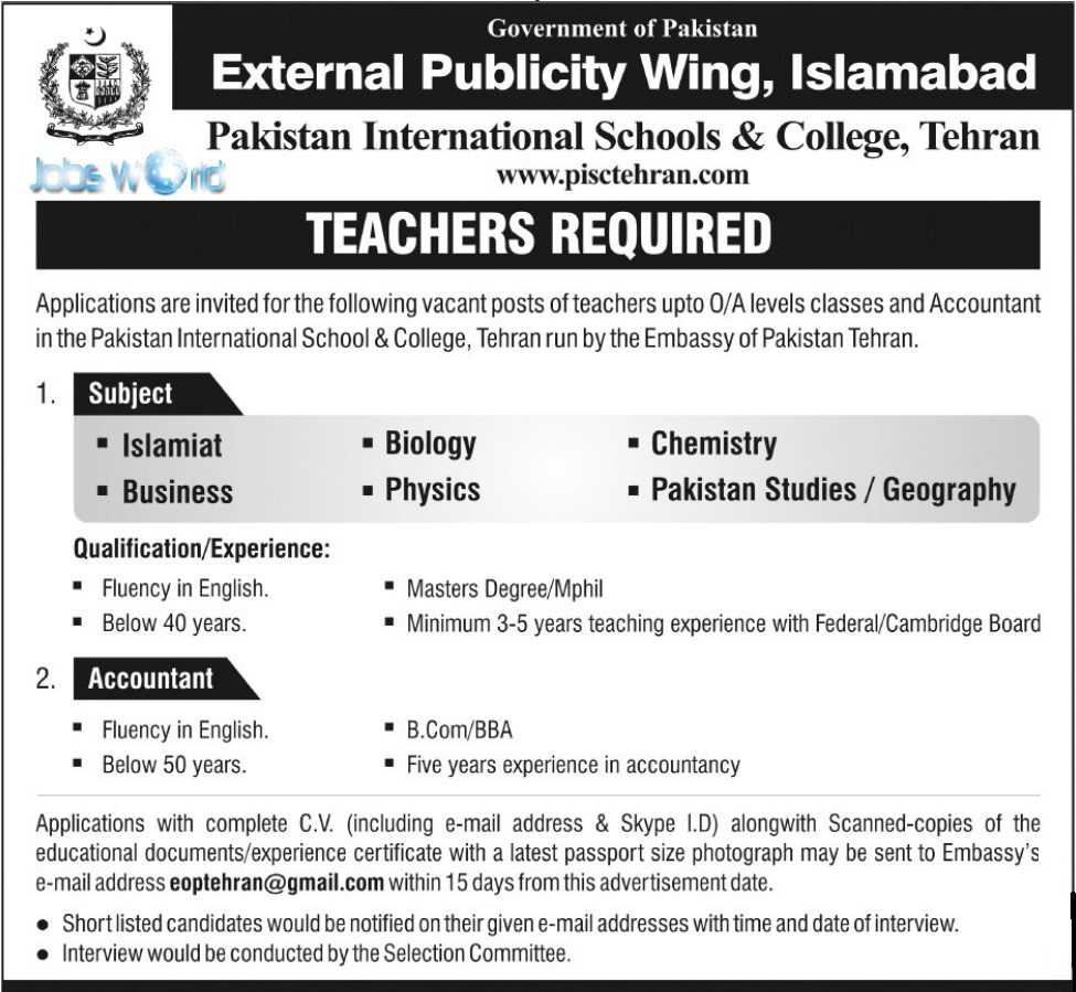 Teachers Amp Accountant Jobs 2016 Tehran Embassy Pakistan